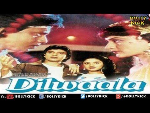 Download Ek Se Badhkar Ek Mp4 _HOT_ Full Movie 0