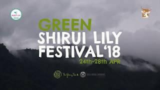 Shirui Lily Festival 2018 Promo