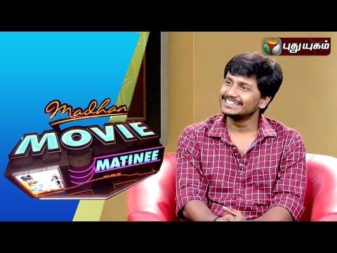 Director Arunkumar in Madhan Movie Matinee | 21/02/2016 | Puthuyugam TV