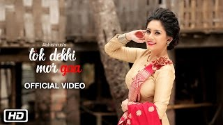 Tok Dekhi Mor Gaa   Abhishruti   Super Hit  Bihu Song  2017