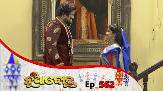 Nua Bohu   Full Ep 562   2nd May 2019   Odia Serial – TarangTV