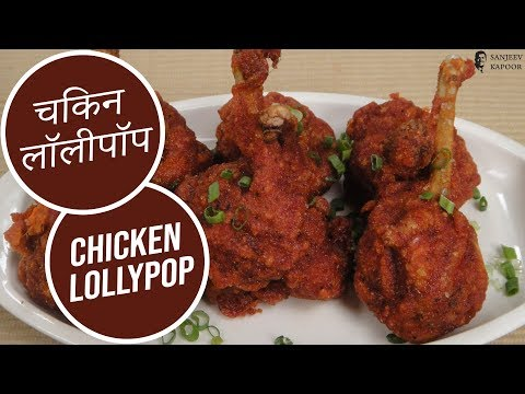Chicken Lollypop With Chef Siddharth