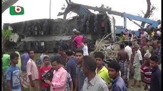 মহাসড়কে মৃত্যুর মিছিল, নিহত ৩৬   Road Accident At Whole Country   Bipul   23Jun18
