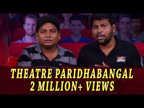 Theatre Paridhabangal Part 1   Sellur Raju Thermocol Troll   Madras Central