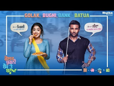 Golak Bugni Bank Te Batua Full Movie (HD)   Harish Verma   Simi Chahal   Superhit Punjabi Movies