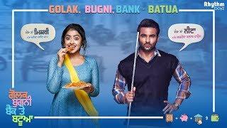 Video Golak Bugni Bank Te Batua Full Movie (HD) | Harish Verma | Simi Chahal | Superhit Punjabi Movies MP3, 3GP, MP4, WEBM, AVI, FLV Oktober 2018