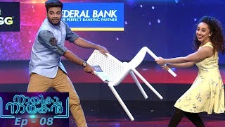 Nayika Nayakan June 12,2016 Epi 8 Reality Show