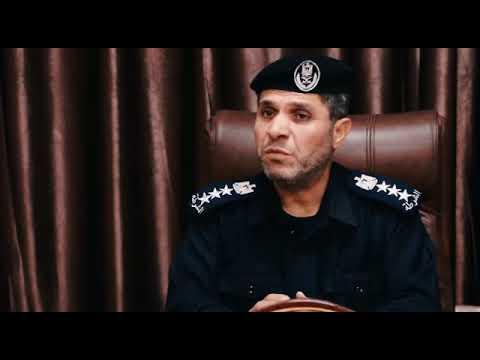 إجراءات الإدارة العامة للمالية والإمداد في دعم وإسناد إدارات الشرطة المختلفة