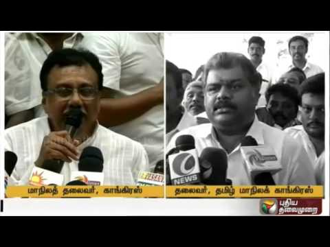 TMC-cadres-join-Congress-again-EVKS-Elangovan-vs-GK-Vasan