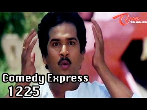 Comedy Express 1225 || Back to Back || Telugu Comedy Scenes