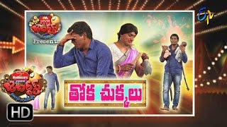Video Extra Jabardasth | 25th November 2016 | Full Episode | ETV Telugu MP3, 3GP, MP4, WEBM, AVI, FLV Oktober 2018