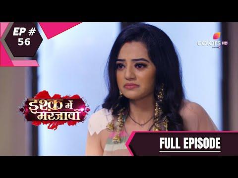 Ishq Mein Marjawan S2   इश्क़ में मरजावाँ   Episode 56   16 September 2020