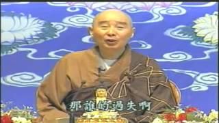 Phật Thuyết Thập Thiện Nghiệp Đạo Kinh 2-2 - Pháp Sư Tịnh Không