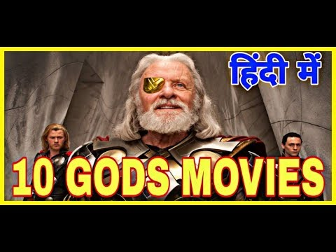 Best God's movies list of Hollywood