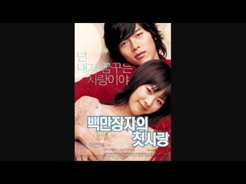 A Millionaire's First Love OST- Insa (DBSK Ver.)