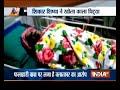 Rajasthan: Alwar-based Falahari baba booked for raping student - Video