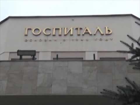 Россельхознадзор проверил госпиталь ветеранов войн в городе Ростов-на-Дону