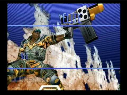 Heavy Metal Geomatrix Dreamcast