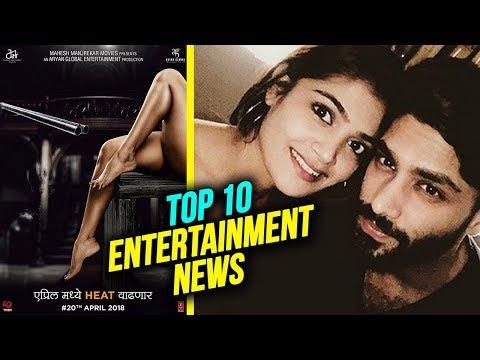 Top 10 Entertainment News | Weekly Wrap | Rishi Saxena, Asehi Ekda Vhave & Bold Poster