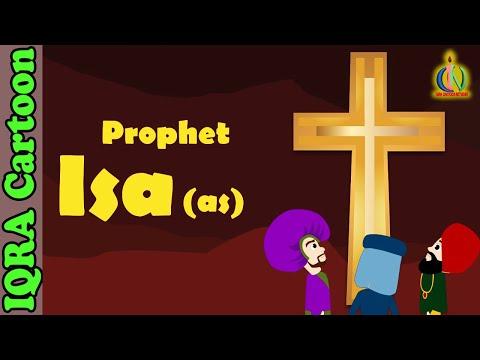 Prophet Stories ISA / JESUS (AS) | Islamic Cartoon | Quran Stories | Islamic Children Videos - Ep 31