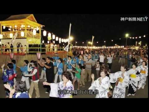日本遺産に「デカンショ節」認定 丹波篠山
