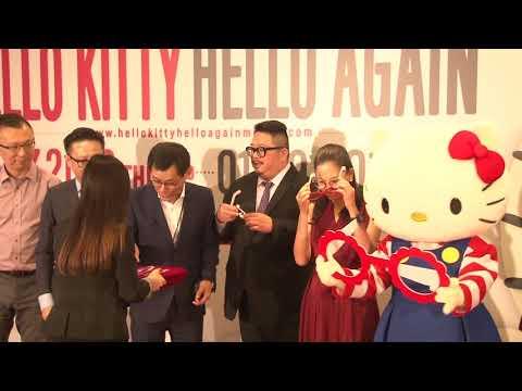 小城大事2019銀娛呈獻:Hello Kitty  Hello ...