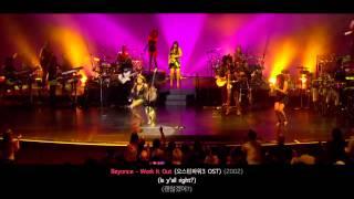 [KOR SUB] The Beyoncè Story (I Am... Yours: An Intimate Performance at Wynn Las Vegas)