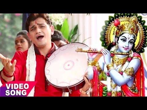 Video ऊधो बाबा हो - Bhakti Rang Rajeev Mishra Ke Sang - Rajeev Mishra - Bhojpuri Krishna Bhajan download in MP3, 3GP, MP4, WEBM, AVI, FLV January 2017