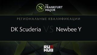 Newbee.Y vs DK Scuderia, game 1