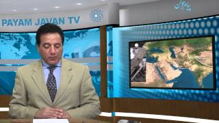 News 1/23/2015 اخبار ایران و جهان تلویزیون پیام جوان