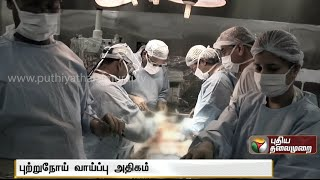 A special report on World Hepatitis Day