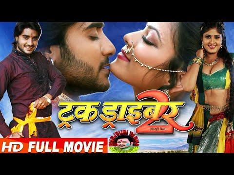 Video Truck Driver 2 Bhojpuri Full Action Romance Movie (2017) download in MP3, 3GP, MP4, WEBM, AVI, FLV January 2017