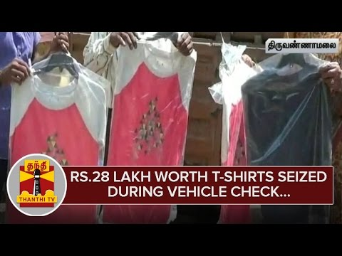 Rs-28-Lakh-Worth-T-Shirts-Seized-during-Vehicle-Check--Thanthi-TV