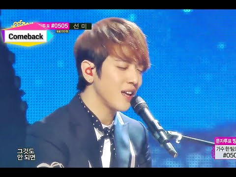 [HOT] Comeback Stage, CNBLUE – Can't stop, 씨엔블루 – 캔트스톱, Show Music core 20140301