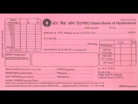 Video In-How to fill DD form for of State Bank of Hyderabad download in MP3, 3GP, MP4, WEBM, AVI, FLV January 2017