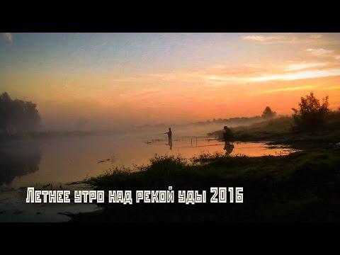 Восход солнца над рекой Уды возле Харькова