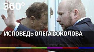 Павел Данилин об убийстве студентки