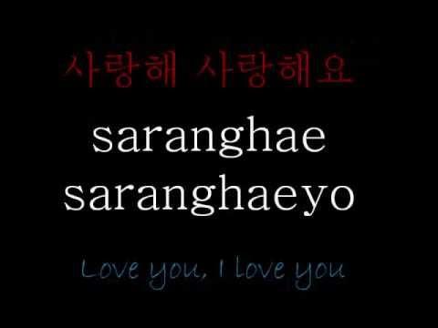 Jung Yong Hwa (정용화) - Because I Miss You (그리워서) (Han+Rom+Eng Lyrics) (видео)