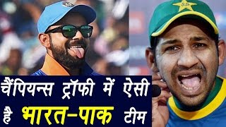 Champions Trophy 2017: India vs Pakistan Match Team analysis | वनइंडिया हिन्दी
