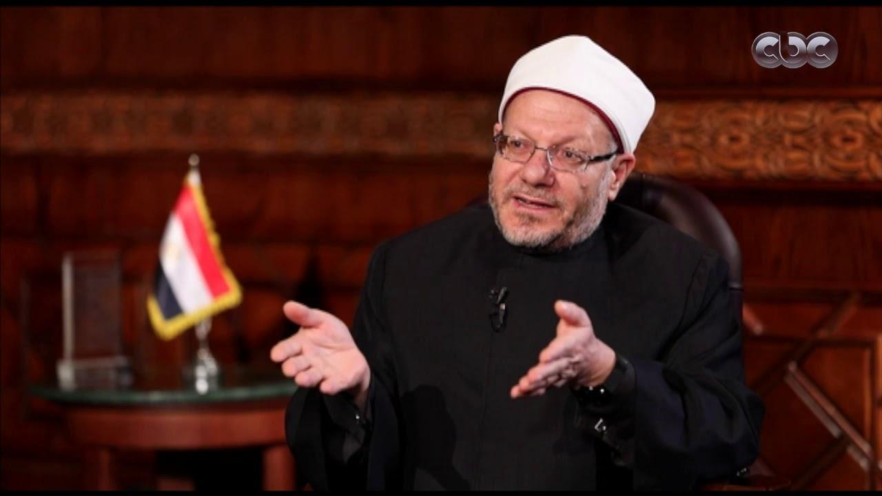 الله أكرم| نصائح من د. شوقي علام لاستقبال شهر رمضان بأفضل طريقة ممكنة