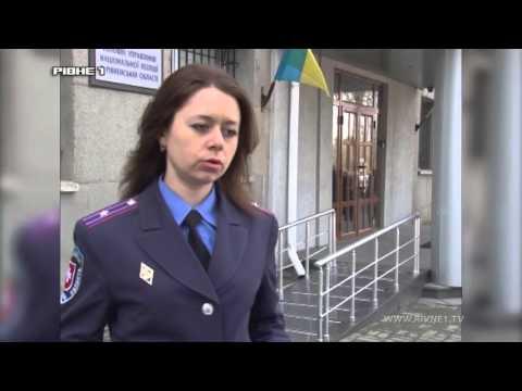 Правоохоронці прокоментували ДТП у Рівному, де  збили жінку [ВІДЕО]