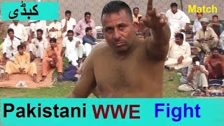Amin sidhi copy join sena wwe fighting style in kabaddi live match
