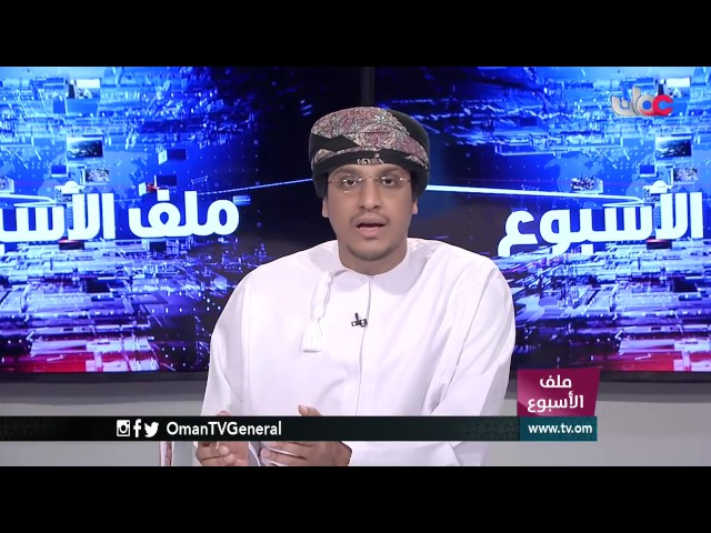 Imad Harb Speaks to Oman TV regarding the Hamas Policy Paper