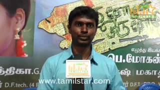 Mohan at Oru thozhan oru thozhi Movie Audio Launch