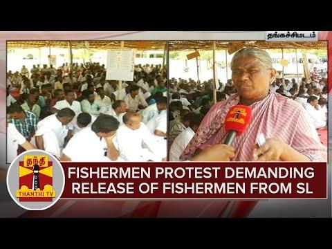 Rameswaram-Fishermen-Stage-Hunger-Strike-Demanding-To-Release-arrested-Fishermen-By-SL
