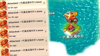 Video ATTACKING the Top Boom Beach Player! Previous Number One Leaderboard Holder! MP3, 3GP, MP4, WEBM, AVI, FLV Juni 2019