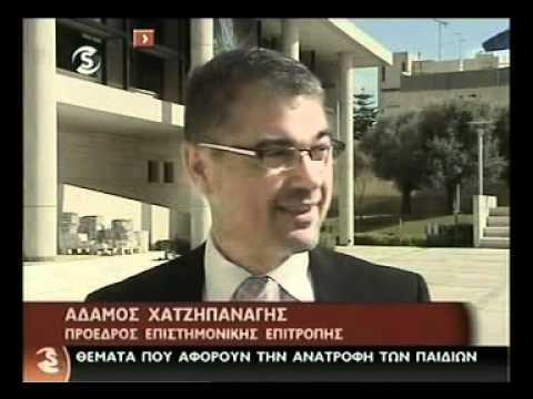 4ο Παγκύπριο Συνέδριο για γονείς - Συνέντευξη
