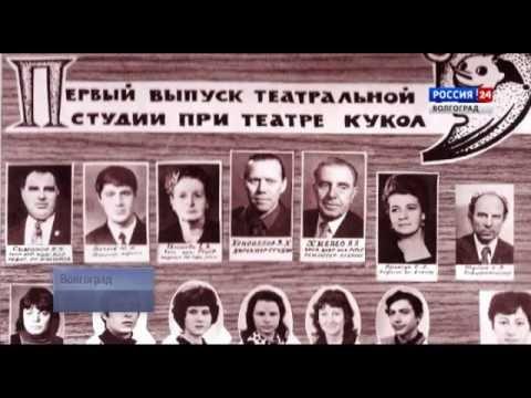 Выставка «Культурная жизнь Царицына-Сталинграда-Волгограда»