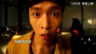 Nonton  Eng Sub  151110              Oh My God Behind The Scenes Zhang Yixing Lay Film Subtitle Indonesia Streaming Movie Download