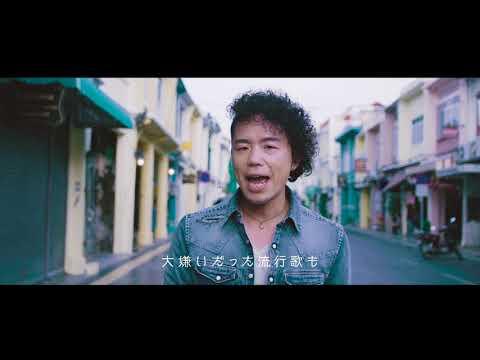 , title : '人型のラブレター - PAYFORWARD'